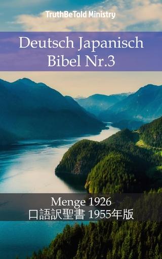 Deutsch Japanisch Bibel Nr.3 - Truthbetold Ministry