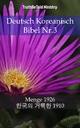 Deutsch Koreanisch Bibel Nr.3 - Truthbetold Ministry