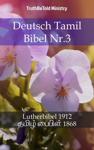 Deutsch Tamil Bibel Nr.3 - Truthbetold Ministry