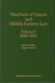 Yearbook of Islamic and Middle Eastern Law, Volume 7 (2000-2001) - Eugene Cotran