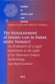 The Reinstatement of Islamic Law in Sudan under Numayri - Aharon Layish; Gabriel R. Warburg