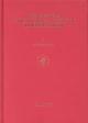Hebrew Style in the Liturgical Poetry of Shmuel HaShlishi - Naoya Katsumata