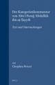 Der Kategorienkommentar von Abu l-Farag 'Abdallah ibn at-Tayyib - Cleophea Ferrari