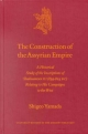 The Construction of the Assyrian Empire - S. Yamada