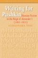 Waiting for Pushkin - Alessandra Tosi