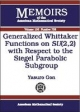 Generalized Whittaker Functions on SU(2, 2) with Respect to the Siegel Parabolic Subgroup