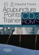 Acupuncture Points Trainer