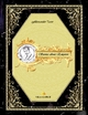 Stories About Emperor - Alexander Taver