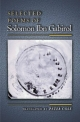Selected Poems of Solomon Ibn Gabirol
