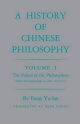 History of Chinese Philosophy, Volume 1 - Yu-lan Fung