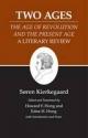 Kierkegaard's Writings, XIV, Volume 14 - Soren Kierkegaard