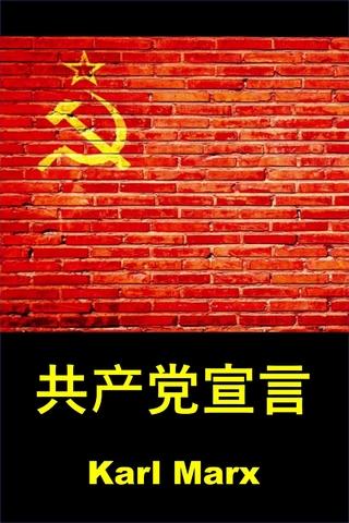 ????? - Karl Marx