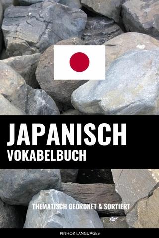 Japanisch Vokabelbuch - Pinhok Languages