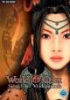 World of Qin: Siegel der Verdammnis, DVD-ROM
