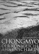 Chongmyo der Königliche Ahnenschrein - Sang-hae Lee; Hye-jin Song