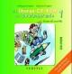 Die Übungs-CD zur Deutschstunde, 1 CD-ROM. Tl.1 - Wolfgang Pramper; Andreas Pramper
