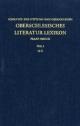Oberschlesisches Literatur-Lexikon - Franz Heiduk