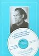 Einführungsschrift in die Lehre Bruno Grönings. Ausgabe mit CD / Einführungsschrift in die Lehre Bruno Grönings. Ausgabe mit CD - Grete Häusler;  Grete Häusler GmbH