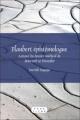 Flaubert epistemologue - Norioki Sugaya