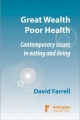 Great Wealth Poor Health - David Farrell