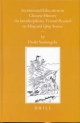 Sentimental Education in Chinese History - Paolo Santangelo