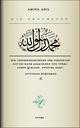 Die Propheten - Zweiter Band: Sayyidina Muhammad - Amina Adil