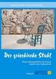 Der griechische Stuhl - Ursula Spindler-Niros