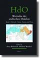 Wortatlas der arabischen Dialekte - Peter Behnstedt; Manfred Woidich