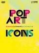 Pop Art Icons - Box