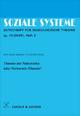 Theorie der Netzwerke oder Netzwerk-Theorie? - Boris Holzer; Johannes F. K. Schmidt