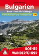 Bulgarien – Pirin- und Rila-Gebirge