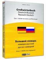 jourist gro w rterbuch russisch deutsch von m blechmann isbn 978 3 89894 336 9 bei. Black Bedroom Furniture Sets. Home Design Ideas