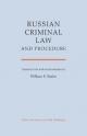 Russian Criminal Law and Procedure - William E. Butler