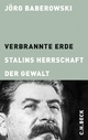9783406632549 - Jörg Baberowski: Verbrannte Erde - Buch