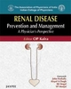 Renal Disease Prevention and Management