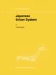 Japanese Urban System - Yuji Murayama