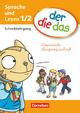 der-die-das - Deutsch-Lehrwerk für Grundschulkinder mit erhöhtem Sprachförderbedarf - Erstlesen - 1./2. Schuljahr - Martina Schramm