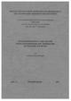 Strukturorientierte Analyse und Modellbeschreibung der thermischen Schädigung von Beton - Konrad Hinrichsmeyer