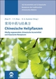 Chinesische Heilpflanzen