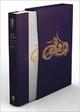 Beowulf - J. R. R. Tolkien; Christopher Tolkien