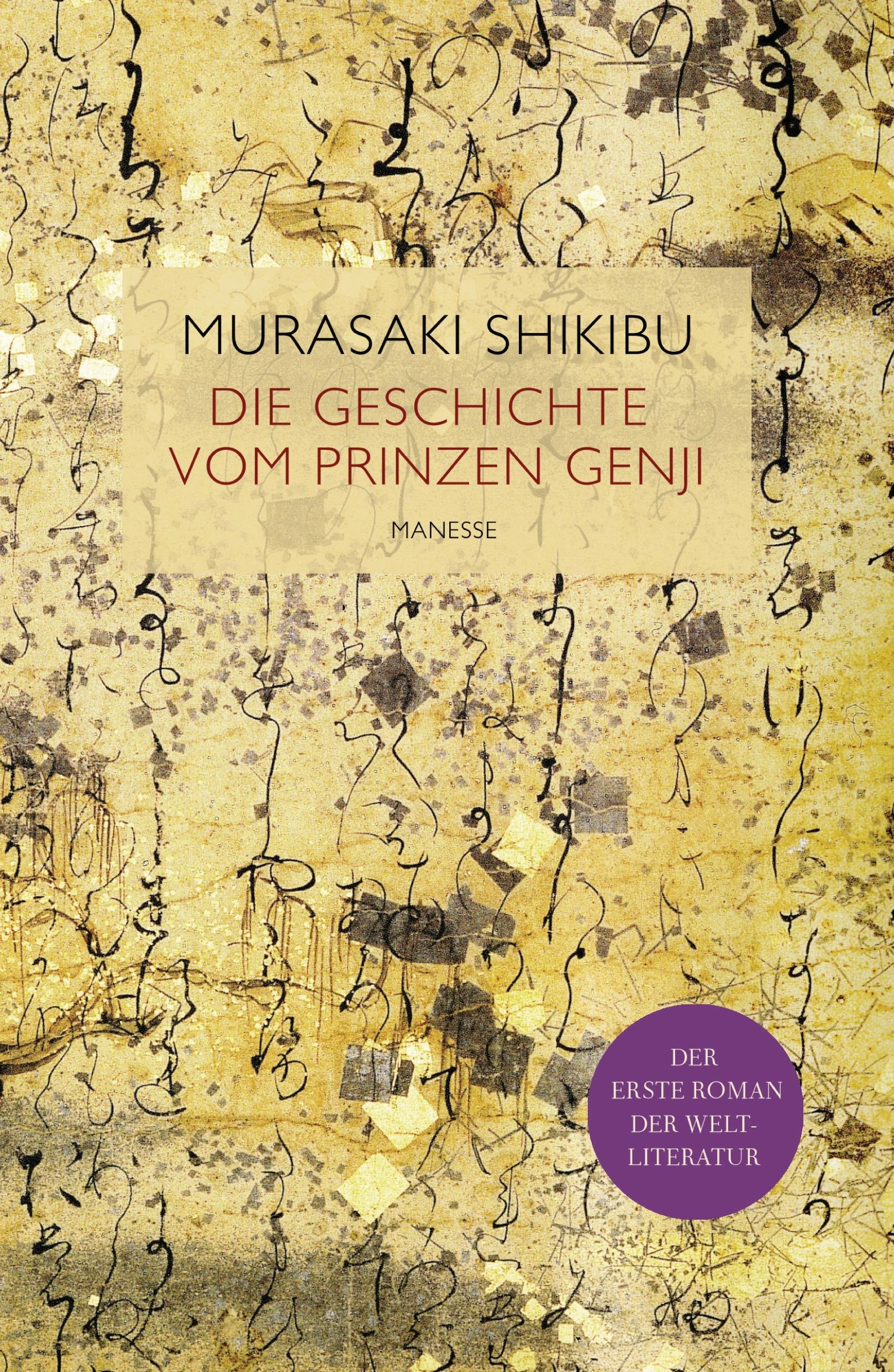 Cover Die Geschichte vom Prinzen Genji