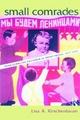 Small Comrades - Lisa A. Kirschenbaum