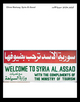 Syria Al-Assad - Oliver Hartung; Oliver Hartung