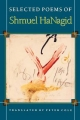 Selected Poems of Shmuel HaNagid - Shmuel HaNagid