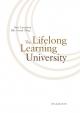 The Lifelong Learning University - Nino Tomaschek;  Elke Gornik (Hrsg.)