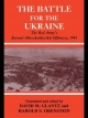 Battle for the Ukraine - David M. Glantz; Harold S. Orenstein