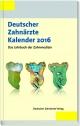 Deutscher Zahnärzte Kalender 2016