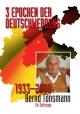 3 Epochen der Deutschwerdung - Bernd Tönsmann