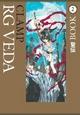 Rg Veda Omnibus Volume 2 - Clamp