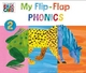 The World of Eric Carle: My Flip-Flap Phonics 2